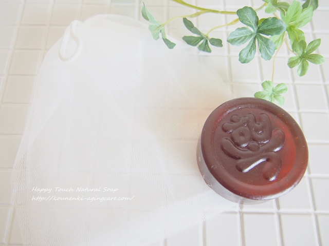 happytouch-naturalsoap5