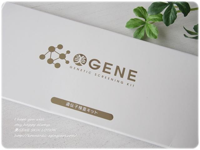 bigene3