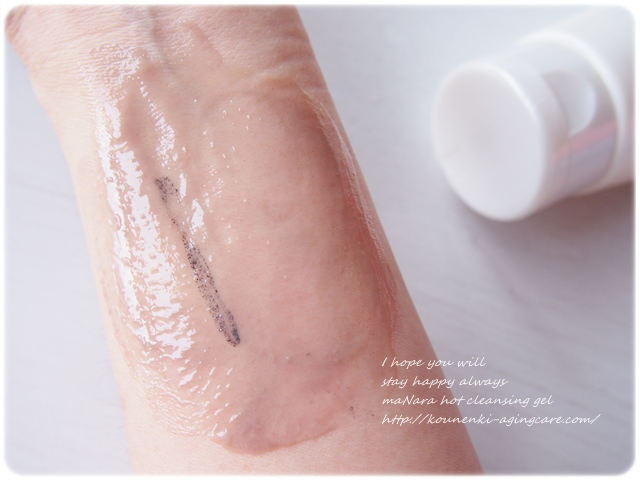 maNara-hot-cleansing-gel-4