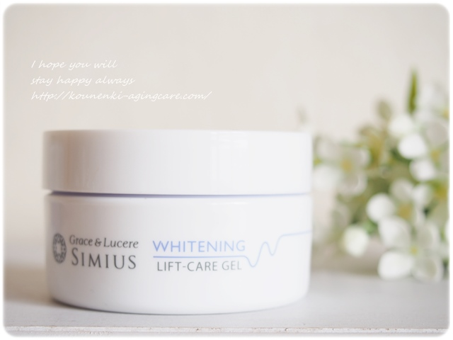 whitening-lift-care-gel1