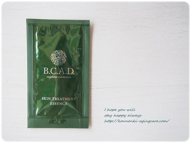 BCAD10