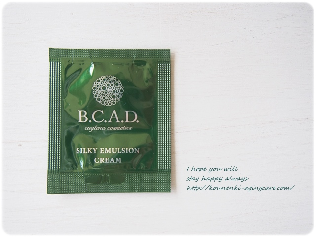 BCAD14
