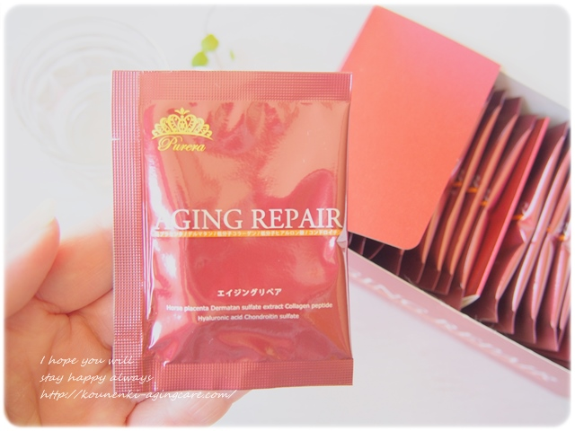 agingrepair-2