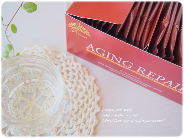 agingrepair-6