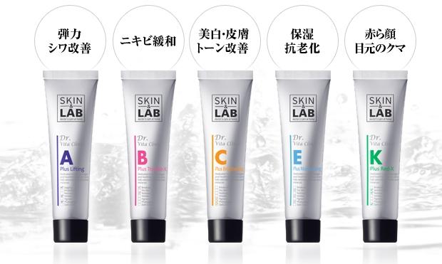 skin&lab1