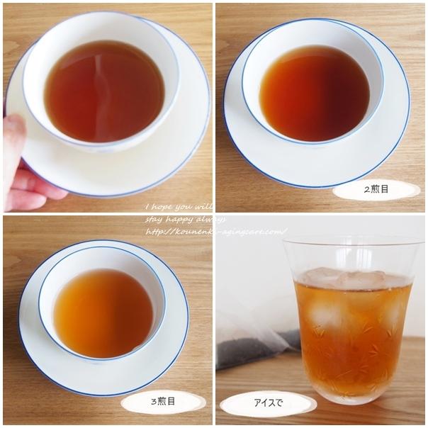 diet-tea16