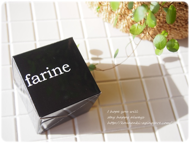 farine1-2