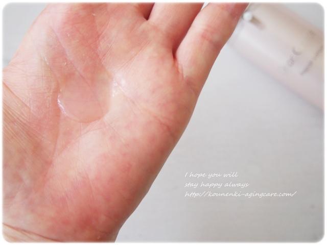 グラングレース化粧水8
