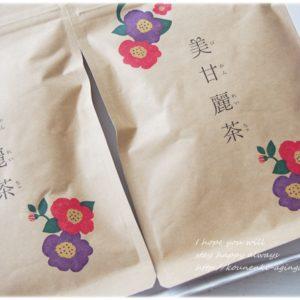 美甘麗茶3