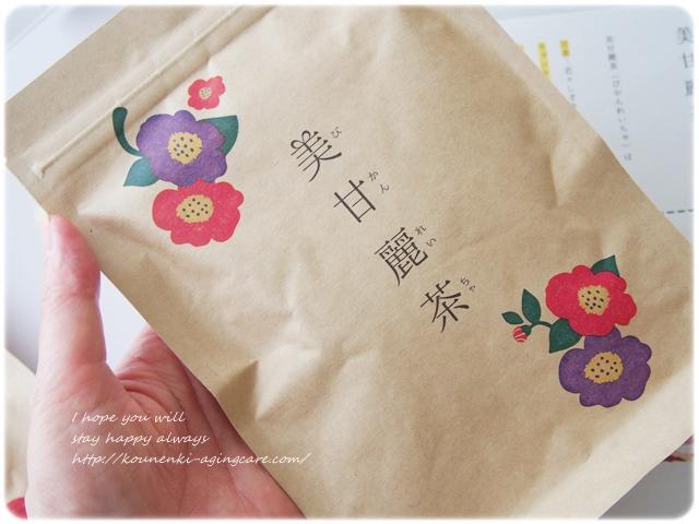 美甘麗茶4