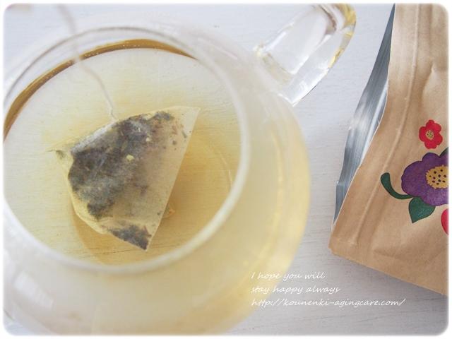 美甘麗茶8