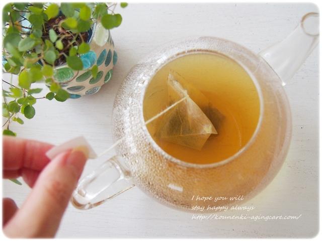 美甘麗茶9