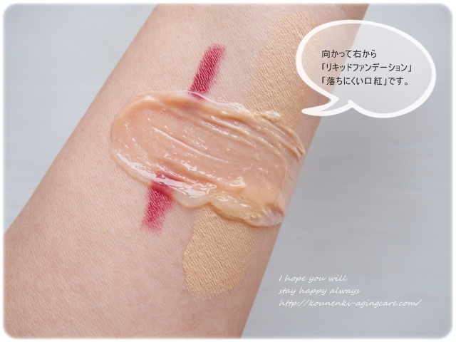 moist-gel-cleansing6