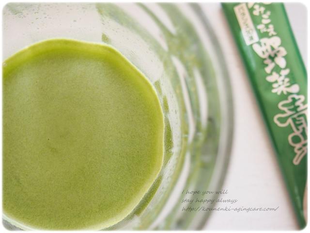 エバーライフ野菜青汁
