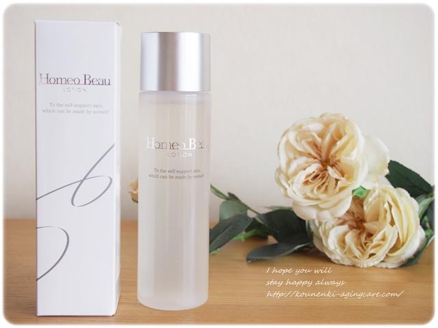 ホメオバウ化粧水6