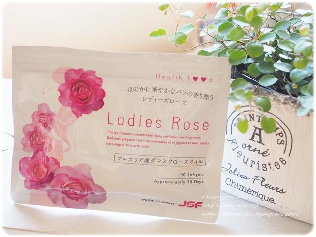 rose sapuri7