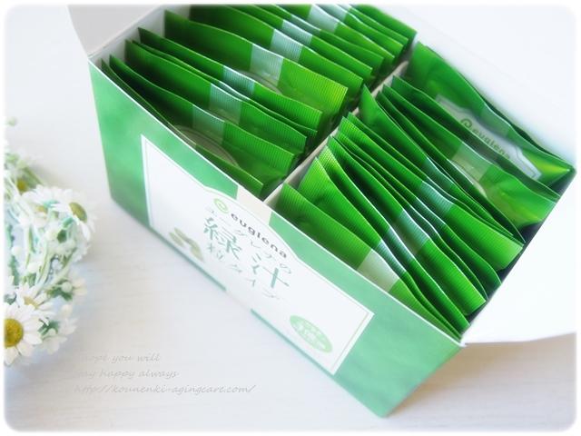 ユーグレナの緑汁 粒タイプ3