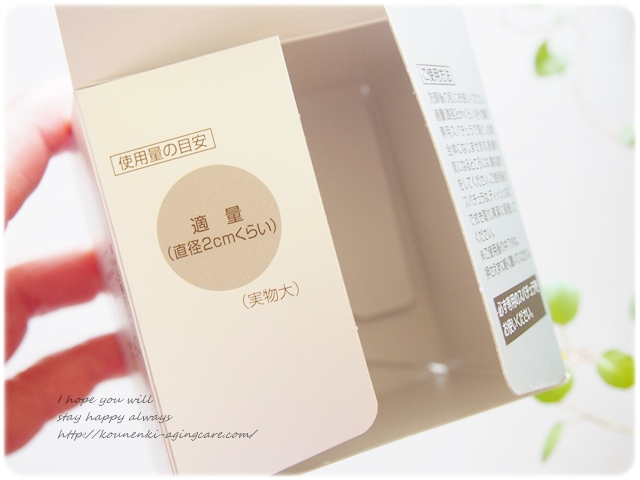 perfectone-whitening-gel17