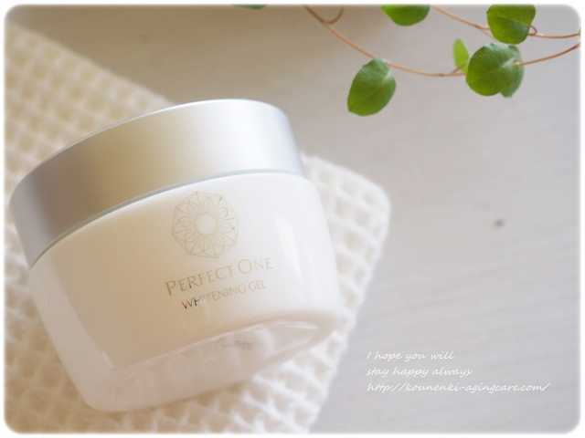 perfectone-whitening-gel2