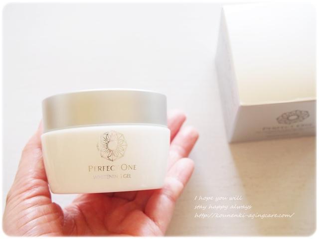 perfectone-whitening-gel6