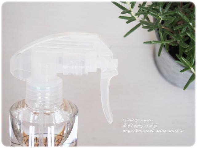 emulsion-remover2