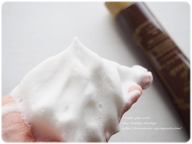 kireidebeaute-placenta-freshsoap3