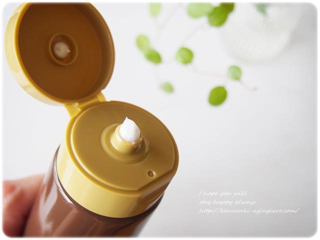 kireidebeaute-placenta-freshsoap8
