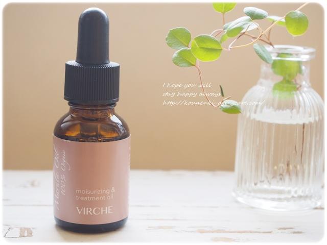 virche-marula-oil2