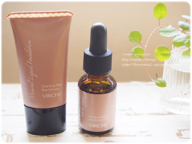 virche-marula-oil8