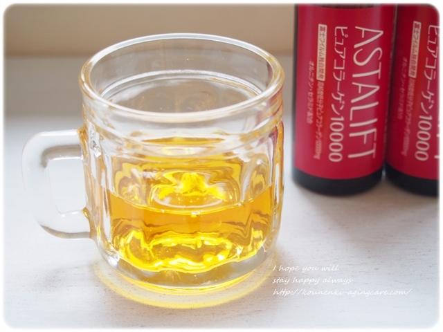 astalift-drink7