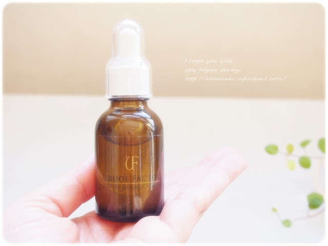 beauty-double-serum10